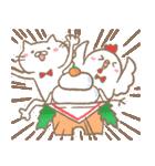 にゃんたろーの日常2017(個別スタンプ:15)
