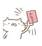 にゃんたろーの日常2017(個別スタンプ:27)
