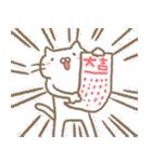 にゃんたろーの日常2017(個別スタンプ:30)