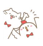 にゃんたろーの日常2017(個別スタンプ:40)