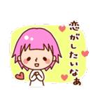 フリー女子☆(個別スタンプ:1)