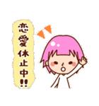 フリー女子☆(個別スタンプ:2)