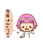 フリー女子☆(個別スタンプ:3)