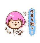 フリー女子☆(個別スタンプ:4)