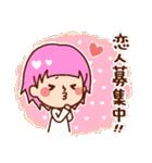 フリー女子☆(個別スタンプ:5)