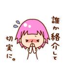 フリー女子☆(個別スタンプ:6)