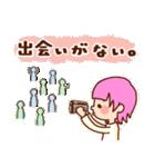 フリー女子☆(個別スタンプ:7)