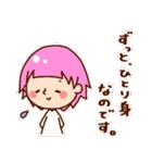 フリー女子☆(個別スタンプ:8)