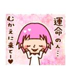 フリー女子☆(個別スタンプ:9)