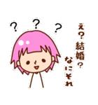 フリー女子☆(個別スタンプ:10)