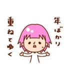 フリー女子☆(個別スタンプ:12)