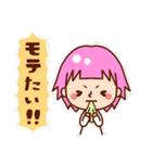 フリー女子☆(個別スタンプ:13)