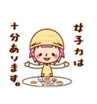 フリー女子☆(個別スタンプ:14)
