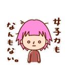 フリー女子☆(個別スタンプ:15)