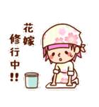 フリー女子☆(個別スタンプ:16)