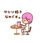 フリー女子☆(個別スタンプ:17)