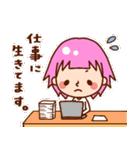 フリー女子☆(個別スタンプ:18)
