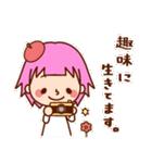 フリー女子☆(個別スタンプ:19)