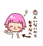 フリー女子☆(個別スタンプ:20)