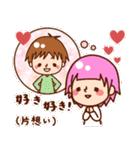 フリー女子☆(個別スタンプ:22)