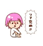 フリー女子☆(個別スタンプ:24)
