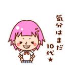 フリー女子☆(個別スタンプ:25)