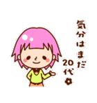フリー女子☆(個別スタンプ:26)