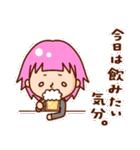 フリー女子☆(個別スタンプ:28)
