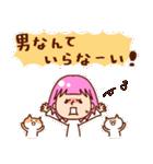 フリー女子☆(個別スタンプ:29)