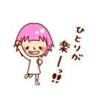 フリー女子☆(個別スタンプ:30)