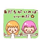 フリー女子☆(個別スタンプ:31)