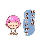 フリー女子☆(個別スタンプ:32)