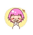 フリー女子☆(個別スタンプ:33)