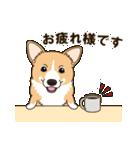 気軽にスタンプ コーギー 冬編(個別スタンプ:07)
