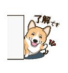 気軽にスタンプ コーギー 冬編(個別スタンプ:10)