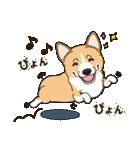 気軽にスタンプ コーギー 冬編(個別スタンプ:15)