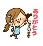 かわいい主婦の1日【クリスマス&正月編】(個別スタンプ:02)