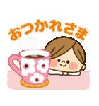かわいい主婦の1日【クリスマス&正月編】(個別スタンプ:03)
