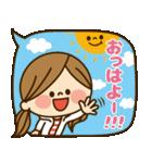 かわいい主婦の1日【クリスマス&正月編】(個別スタンプ:04)