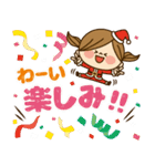 かわいい主婦の1日【クリスマス&正月編】(個別スタンプ:05)
