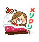 かわいい主婦の1日【クリスマス&正月編】(個別スタンプ:06)
