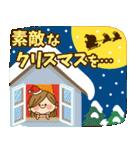 かわいい主婦の1日【クリスマス&正月編】(個別スタンプ:10)