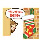 かわいい主婦の1日【クリスマス&正月編】(個別スタンプ:11)