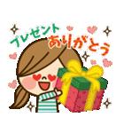 かわいい主婦の1日【クリスマス&正月編】(個別スタンプ:12)