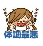 かわいい主婦の1日【クリスマス&正月編】(個別スタンプ:13)