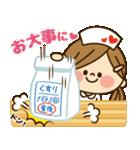 かわいい主婦の1日【クリスマス&正月編】(個別スタンプ:14)