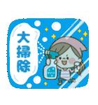 かわいい主婦の1日【クリスマス&正月編】(個別スタンプ:16)