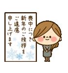 かわいい主婦の1日【クリスマス&正月編】(個別スタンプ:17)