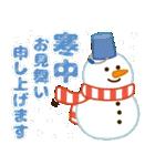 かわいい主婦の1日【クリスマス&正月編】(個別スタンプ:18)