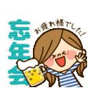 かわいい主婦の1日【クリスマス&正月編】(個別スタンプ:19)